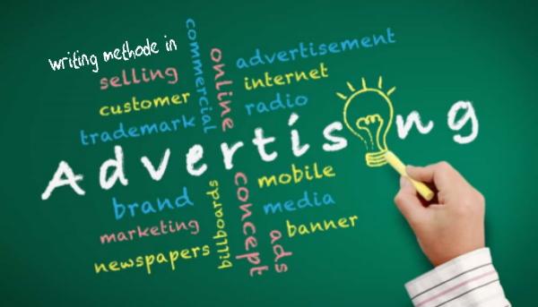 کلامی در مورد نوشتن تبلیغات